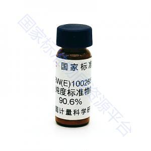 叶酸纯度标准物质