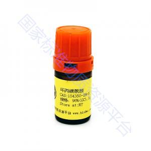 环丙磺酰胺(Cyclopropanesulfonamide)