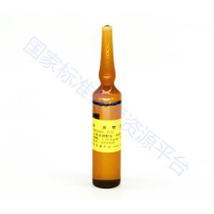 水质亚硝酸盐(标样)
