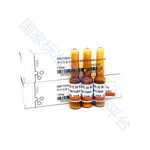 焦性没食子酸-标准物质( Pyrogallic acid-RM)