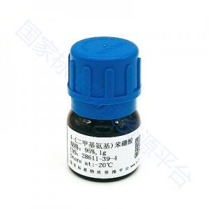 4-(二甲基氨基)苯硼酸(4-(Dimethylamino)phenylboronic acid)