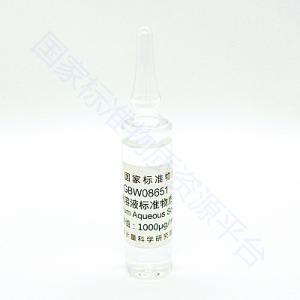 镧溶液成份分析标准物质