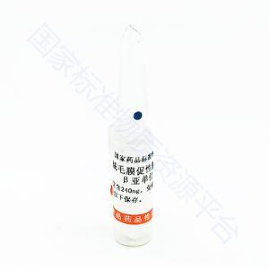 人绒毛膜促性腺激素β亚单位(HCG-β)
