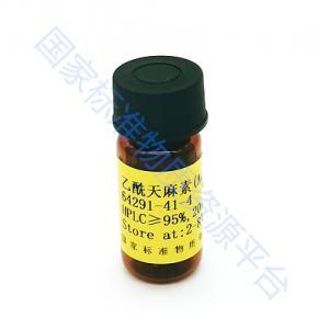 乙酰天麻素(Acegastrodine)