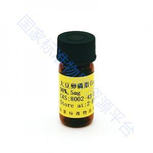 大豆卵磷脂(Lecithin )