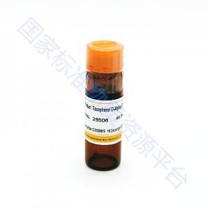 维生素E(D-α-生育酚)