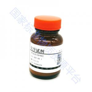 钽试剂(BPHA)